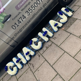 CHACHAJI, Sikh, Indian, Hindi, letters, Funeral, sympathy, wreath, tribute, flowers, florist, gravesend, Northfleet, Kent, london